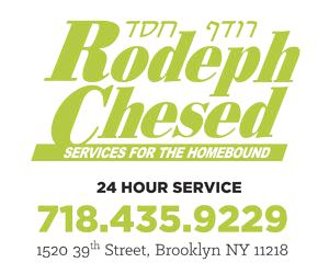 Rodef Chesed